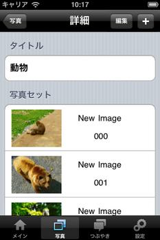 SoundStage_screenshot-01.jpg
