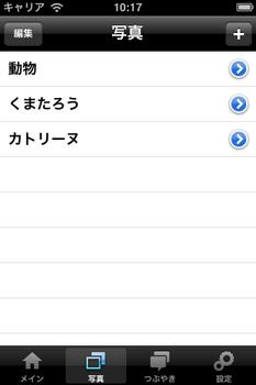 SoundStage_screenshot.jpg